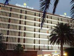 ゴールデン チューリップ バーレーン ホテル