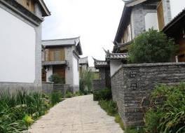 Hotel Indigo Lijiang Ancient Town 写真