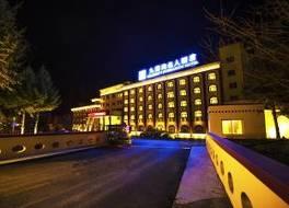 チウチャイゴウ ミンレン ホテル