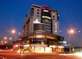 ラディソン ブルー ゴートレイン ホテル 写真