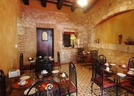 El Beaterio Casa Museo 写真
