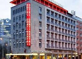 ノウム ホテル コンチネンタル フランクフルト 写真