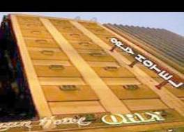 グラン ホテル オルリー