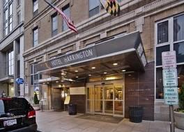 ホテル ハーリントン 写真