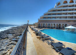 Radisson Blu Resort, Malta St. Julian's 写真
