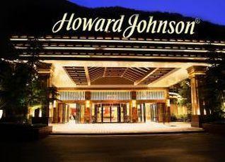 ハワード ジョンソン ティエンユエン チウチャイゴウ リゾート 写真