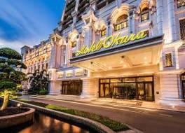 ホテルオークラマカオ