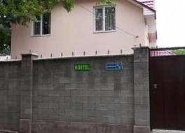 アルマトイ バックパッカーズ ホステル