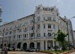 グランド オリエンタル ホテル