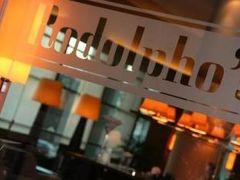 ラディソン ブル ホテル アムステルダム エアポート