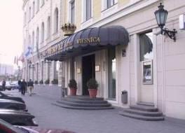 メトロポール ホテル バイ セマラ