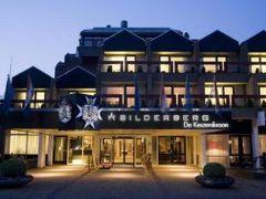ビルダーバーグ ホテル デ ケーゼルクローン
