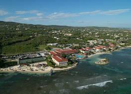 ホリデイ イン リゾート モンテゴ ベイ ジャマイカ - オール インクルーシブ