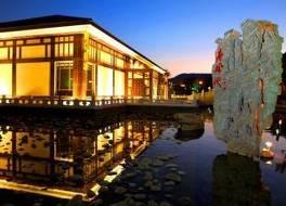 ゴールデン ペブル タン ダイナスティ インターナショナル ホット スプリング リゾート 大連