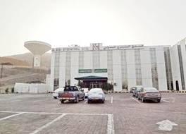 アル ブルジュ インターナショナル ホテル