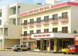サイパン オーシャン ビュー ホテル 写真