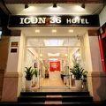 写真:アイコン 36 ホテル