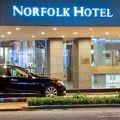 写真:ノーフォーク ホテル サイゴン