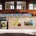 写真:アカプルコ コパカバーナ ホテル
