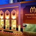 写真:マンダリン ホテル マネージド バイ センター ポイント