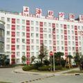 写真:エアライン トラベル ホテル シャンハイ プドン エアポート ブランチ