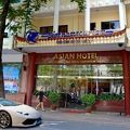 写真:アジアン ホテル