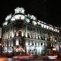 写真:アスター ハウス ホテル