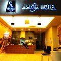 写真:マンジャ ホテル