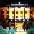 写真:ニンボ ハイジュ グランド ホテル