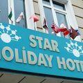 写真:ホテル スター ホリディ