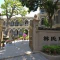 写真:厦門 グラング リンシフ ゴングアン ホテル