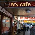 写真:N's Cafe