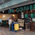 写真:SPR コーヒー (北京首都国際空港内)