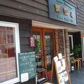 写真:天ぷら 楽楽亭