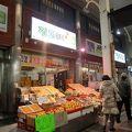 写真:モスルポ中央市場