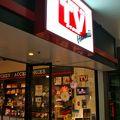 写真:アズ シーン オン TV (アラモアナ センター店)