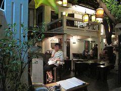 マンゴー ツリー(スリウォン店)
