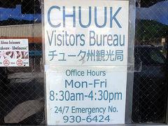 Chuuk Visitors Bureau