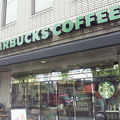 写真:スターバックス・コーヒー 北大路関西電力ビル店