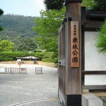 香川を代表する観光名所
