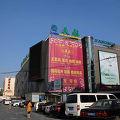 写真:北京天雅珠宝城