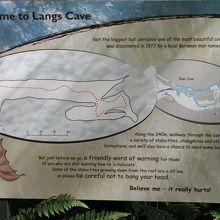 洞窟の内部の形がいろいろわかる @ラングス ケイブ