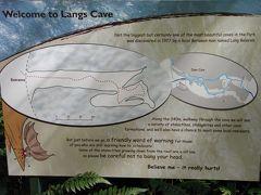 ラング洞窟