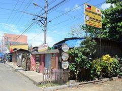 フィリピン - 日本歴史資料館