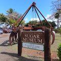 写真:アレキサンダー&ボールドウィン砂糖博物館