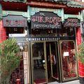 写真:シルクロードレストラン