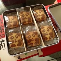 奇華餅家 (香港国際機場店)