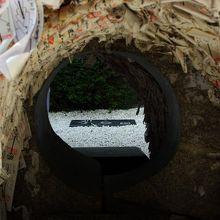 縁切り縁結び碑の穴です。