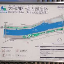 淀川河川敷は広くて散歩にも良い