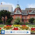 写真:北海道庁旧本庁舎